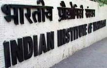 IIT-Madras introduces Centre for Technology and Policy at its campus