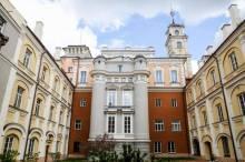 Vilnius University will create tasks for the International Physics Olympiad 2020